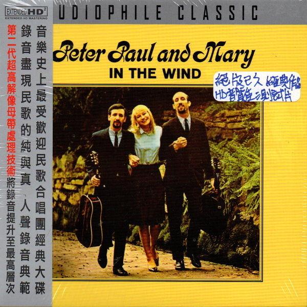 【停看聽音響唱片】【CD】AUDIOPHILE CLASSIC PETER PAUL AND MARY IN THE WIND