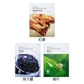 韓國 HANSKIN 黃金極奢精華面膜(23ml) 紅蔘/魚子醬/蝸牛 3款可選【小三美日】