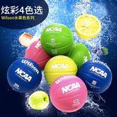 籃球 正品籃球粉色 耐磨防滑學生7號室外專用訓練橡膠藍球