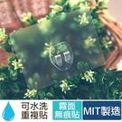 無痕貼 重覆貼【C0049】peachylife霧面(單勾) MIT台灣製   收納專科