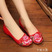 北京老布鞋女秋季新款紅色低跟中式紅色婚鞋民族風繡花女款單鞋子 芊惠衣屋
