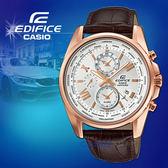CASIO 卡西歐 手錶專賣店 EFB-301JL-7A 男錶 指針錶 真皮錶帶 藍寶石水晶 玫瑰金 三眼 防水