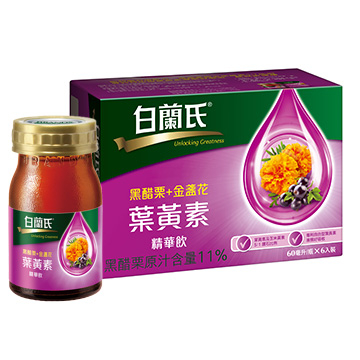 白蘭氏黑醋栗+金盞花葉黃素精華飲 60ml*6入/盒 *維康*