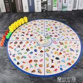 桌面遊戲 兒童提高觀察力專注力反應力早教桌游3-5-6-7歲親子互動益智玩具YYJ 青山市集