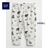 Gap男嬰兒 全棉動物世界圖案針織褲 印花兒童內搭褲367180-水粉桃心