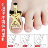 第三代腳指甲矯正器甲溝用剔翹甲器修腳用炎金屬嵌甲腳趾糾正器