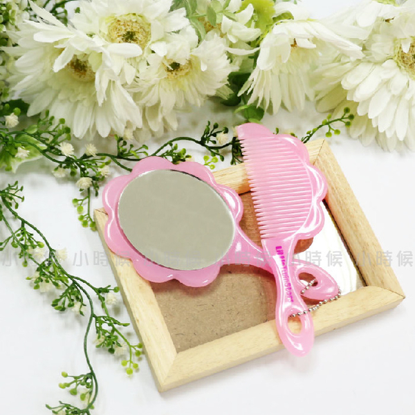 ☆小時候創意屋☆ 三麗鷗 正版授權 雙子星 花朵 鏡子 梳子 化妝組 梳鏡組 手拿鏡 KIKI LALA 扁梳