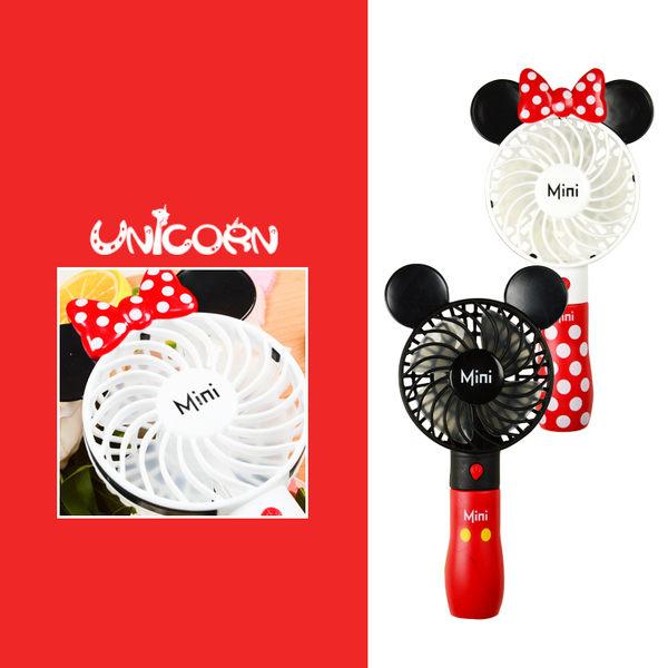 夏日涼涼必備 -兩款- 經典卡通造型 充電式手持電風扇 三段風速  【Unicorn手機殼】