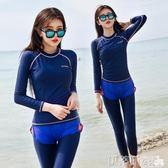 潛水服女分體式假三件套長袖防曬長褲水母衣顯瘦浮潛游泳衣 伊蒂斯女裝