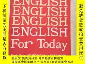 二手書博民逛書店《ENGLISH罕見For Today》10 《今日英語》第一冊