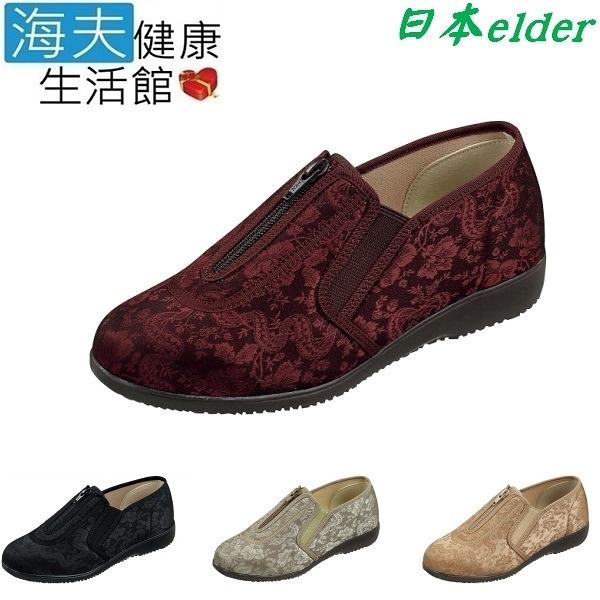 【海夫健康生活館】日本 elder 仕女休閒鞋 (無鞋帶)