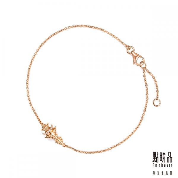 點睛品愛情密語系列 I LOVE YOU 18K玫瑰金鑽石手鍊