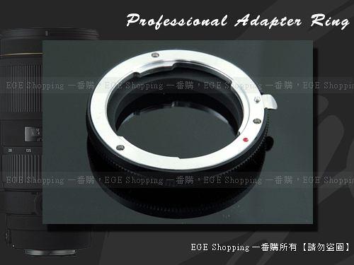 EGE 一番購】PENTAX PK鏡頭轉OLYMPUS OM(4/3)機身轉接環【標準版】