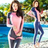 潛水服 女防曬游泳衣連體水母浮潛服沖浪分體泳裝套裝長褲