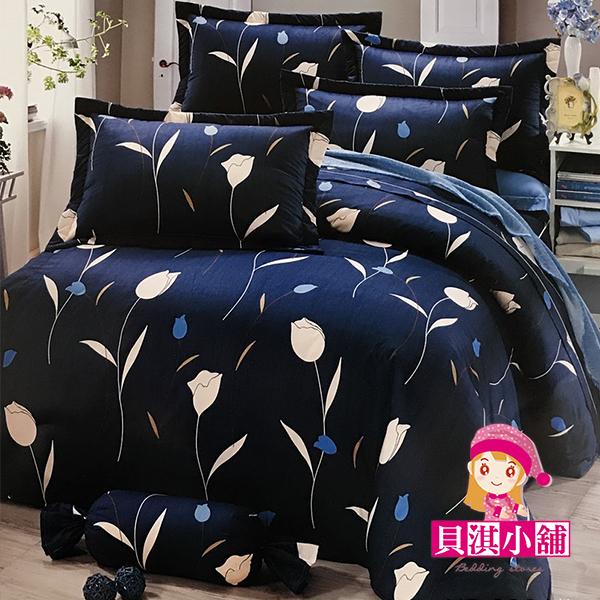 【貝淇小舖】微笑mit~精梳純棉/  KF2661藍/  雙人特大7x8尺薄被套~單件