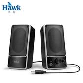 【Hawk 浩客】S1兩件式多媒體喇叭(08-HTS001)