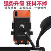 機車手機支架摩托車手機架彎梁電動車踏板電瓶車手機導航支架京都3C