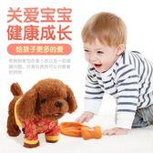 抖音電動泰迪兒童玩具狗毛絨狗走路會唱歌牽繩機器狗仿真0-3-10歲