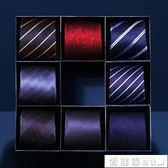 領帶男正裝商務8cm上班工作學生韓版黑色職業新郎英倫結婚時尚寬 愛麗絲精品