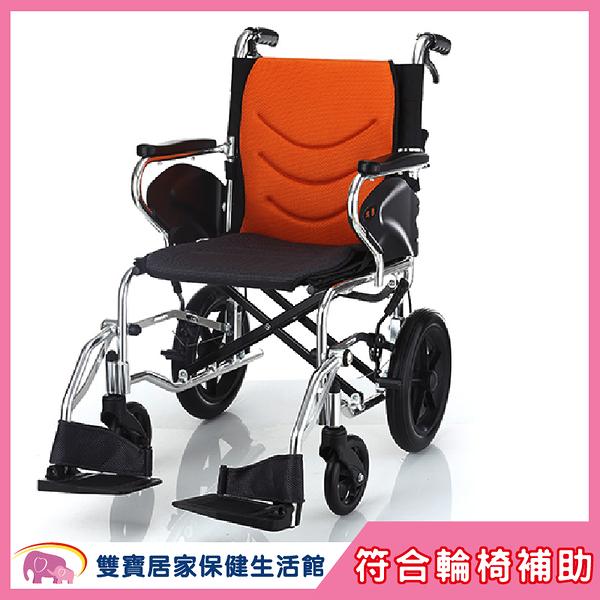 【贈好禮】均佳 鋁合金輪椅 JW-350 看護型 機械式輪椅 輕量型輪椅 外出型 JW350 好禮四選一