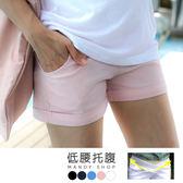 *蔓蒂小舖孕婦裝【M2828】*台灣製.粉嫩反摺彈力短褲.低腰托腹