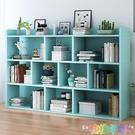 書架 書架置物架落地簡約現代家用辦公室客廳收納架學生小書架簡易書櫃 2021新款書架