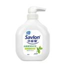 沙威隆 抗菌洗手乳天然 茶樹精油 250...