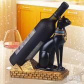 酒架歐宴北歐創意擺件現代客廳家用酒瓶架子樹脂個性招財貓擺件 JY879【潘小丫女鞋】