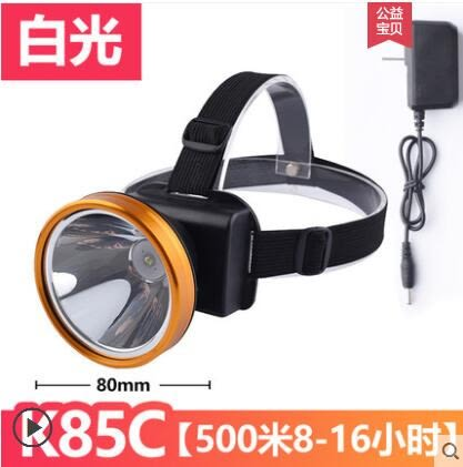 LED強光感應頭燈充電手電筒礦燈打獵米頭戴式超亮防水夜釣魚3000 曼莎時尚