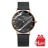 Max Max 大理石紋米蘭帶腕錶 MAS7025-7 黑X玫瑰金