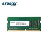 【綠蔭-免運】ASUSTOR 華芸適用 AS 52/53 系列 (AS-4GD4) 4GB擴充記憶體
