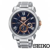 【時光鐘錶】SEIKO/精工 SNP153J1 (7D56-0AE0A) 手錶 人動電能/藍/43mm/廣告款