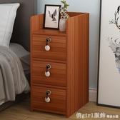 超窄簡易床頭櫃20-25-30cm臥室迷你儲物收納櫃現代簡約床邊小櫃子 俏girl YTL