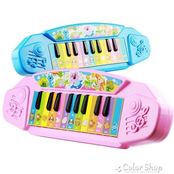 多功能鋼琴電子琴嬰兒童益智早教啟蒙音樂小男孩女寶寶玩具0-3歲    color shop
