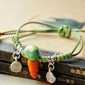 陶瓷手鍊-可愛紅蘿蔔生日情人節禮物女串珠手環73gw14【時尚巴黎】