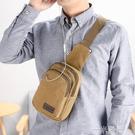 男包帆布包男士胸包斜背包/側背包牛津布休閒包新款單肩包斜背包/側背包小背包包 一米陽光