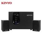KINYO 2.1藍芽多媒體音箱KY-1...