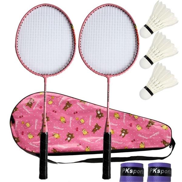 兒童羽毛球拍套裝小孩小學生寶寶球拍