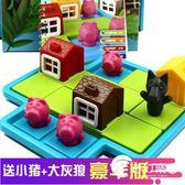 親子玩具-小乖蛋三只小豬拼圖空間邏輯思維訓練親子桌游益智玩具-奇幻樂園