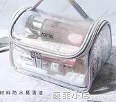 化妝包女便攜旅行洗漱包透明大容量ins風超火化妝品收納包化妝袋 蘇菲小店