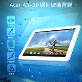 Acer Tab10 A3-A20 10.1吋平板鋼化膜 9H 0.4mm直邊耐刮防爆玻璃膜 宏碁Lconia 防爆裂高清防污保護貼