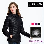 JORDON  302克暖時尚 輕連帽羽絨夾克 441黑色