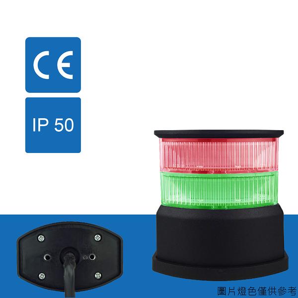 LED警示燈 NLA65DC-2B7K-RY 積層/三色/多層/ 報警/警示 燈 適用機械,自動化設備