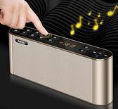 AIDU愛度Q8藍芽音箱無線手機