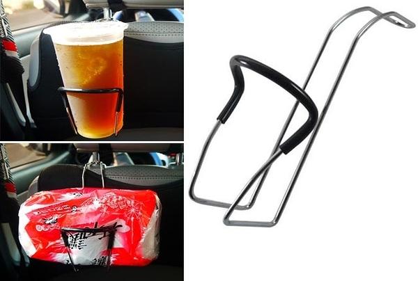 【吉特汽車百貨】車用 頭枕掛式 多功能設計 可調式 掛式 杯架 飲料架 面紙架 掛勾 置物夾 置物架