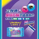 天然尤加利葉萃取 驅螞蟻蚊子飛蛾塵蟎 不致基因突變不殺生 狗狗貓咪嬰兒家庭適用 日本無毒檢測通過