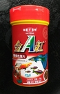 [台中水族] 金A紅 孔雀魚薄片飼料 70g