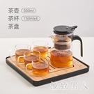 住房用簡易飄逸杯可拆洗過濾泡茶壺耐熱玻璃茶壺家用茶具茶杯泡茶器套裝 LJ6994【極致男人】