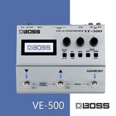 【非凡樂器】BOSS【VE-500】人聲效果器/自動音高校準/自動多部合聲公司貨保固