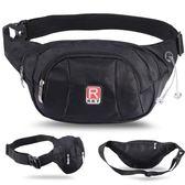 跑步腰包 RKT大容量多功能運動腰包防水手機包生意包收銀收錢包非帆布胸包